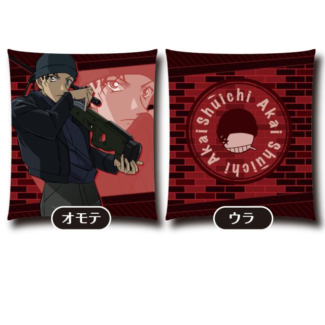 名探偵コナン クッションVol.3 赤井秀一