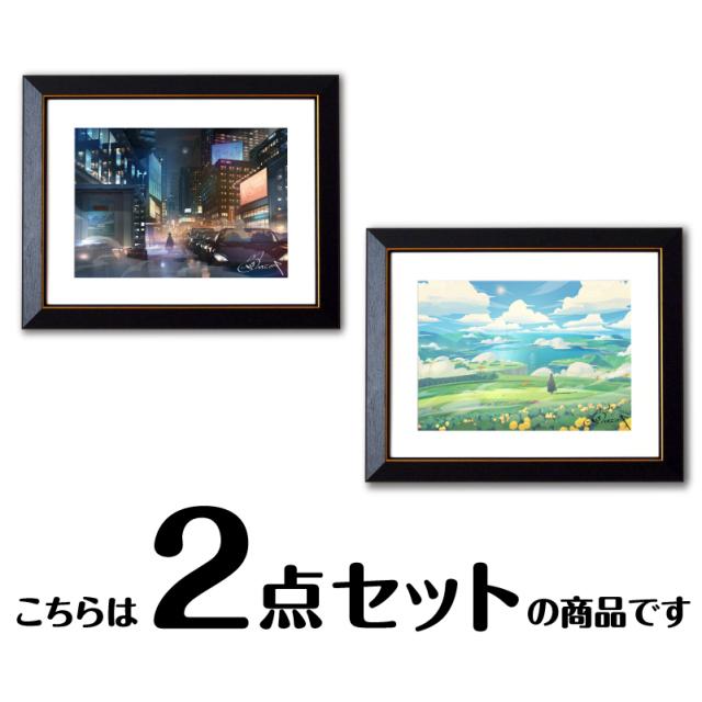 【受注生産品】SIMMETRIA(シメトリア) 複製絵画 シニシトロ・デストロ set