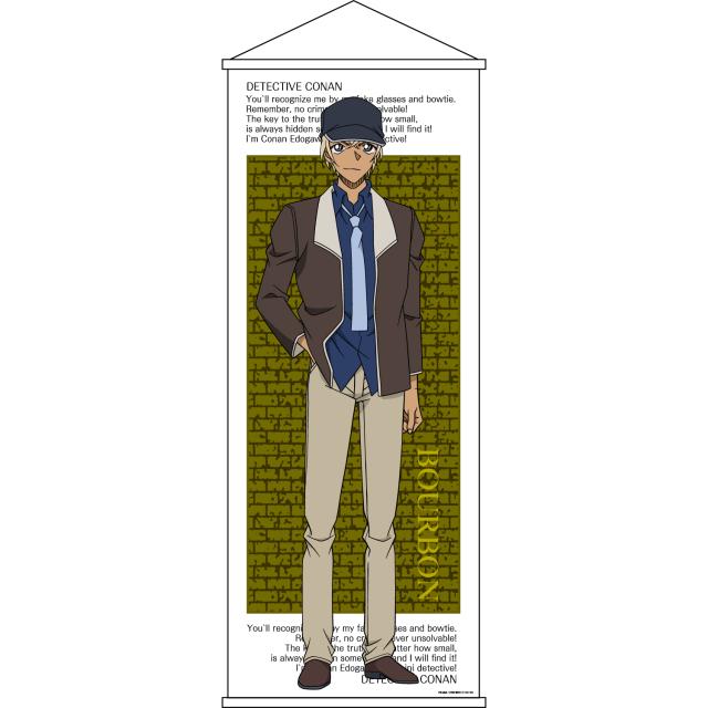 名探偵コナン 全身特大タペストリーVol.3 バーボン