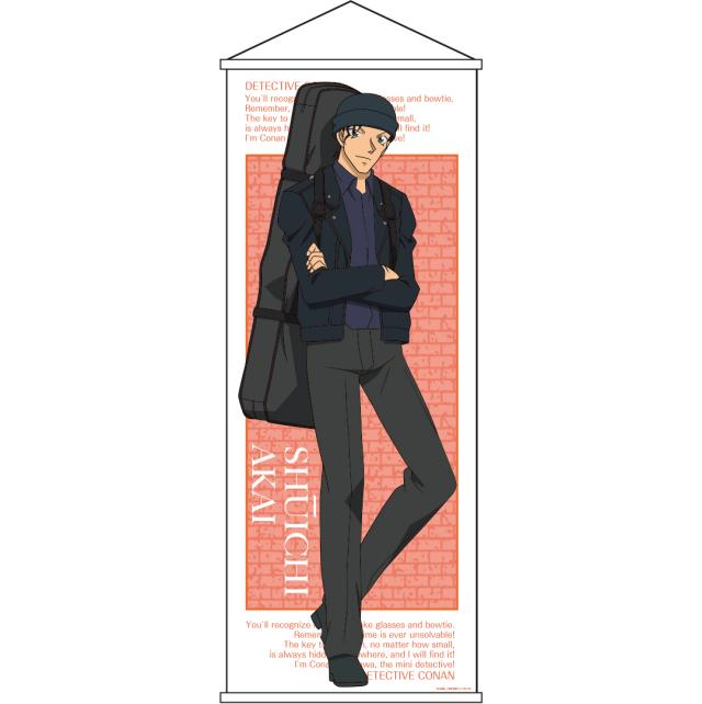 再販【9月中旬発売予定】名探偵コナン 全身特大タペストリー 赤井秀一