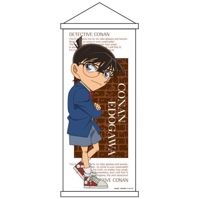 再販【9月中旬発売予定】名探偵コナン 全身特大タペストリー 江戸川コナン