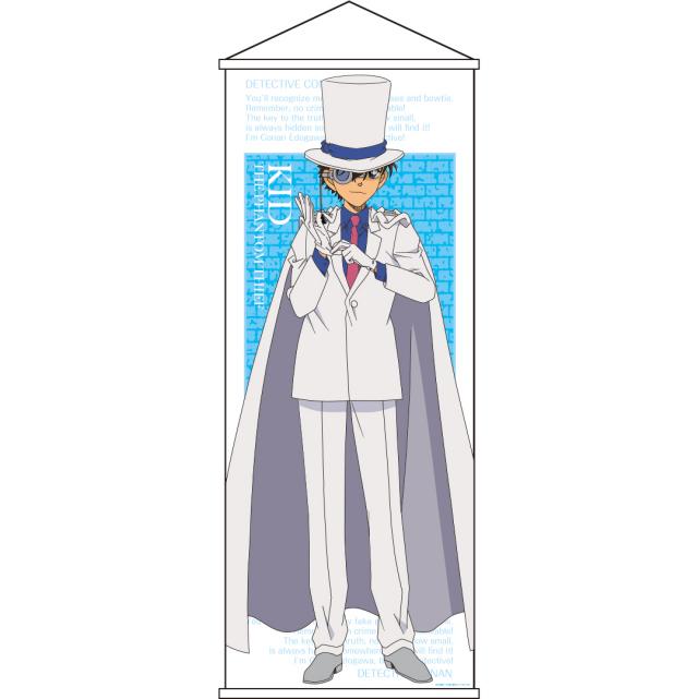 再販【9月中旬発売予定】名探偵コナン 全身特大タペストリー 怪盗キッド