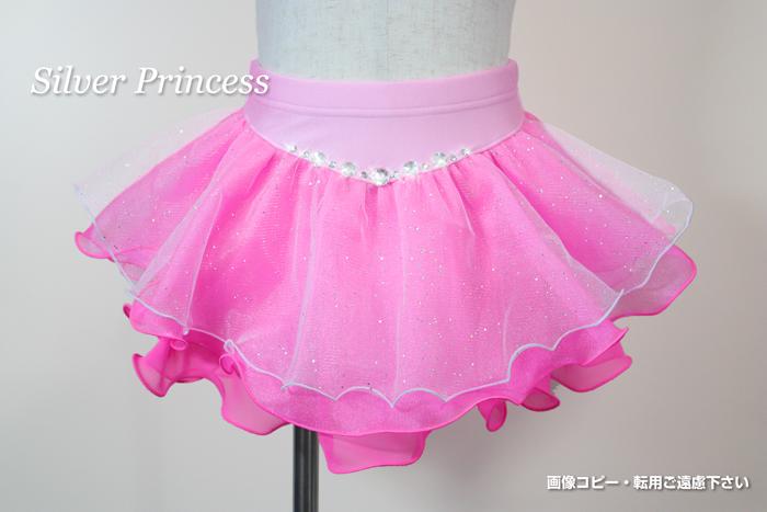 日本製プレミアム品オーダー★スワロ付★Silver princess限定♪★FAIRY♪スカート★J3番★子供各サイズ