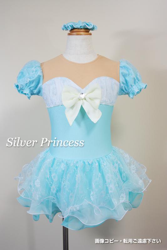 オーダー品★JT1番ブルー★Silver princess限定★日本製★テスト等★Little Fairyコスチューム★