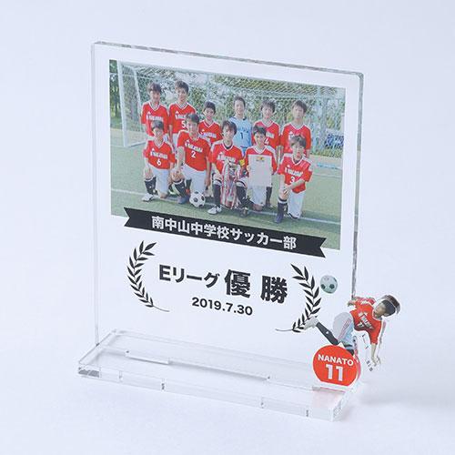 スポーツフォトスタンド(小)