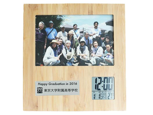 竹のフォトフレーム