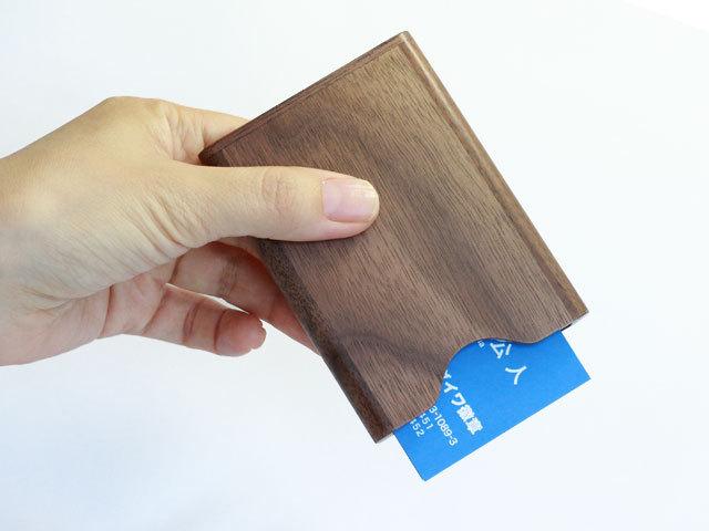 カード名刺ケース