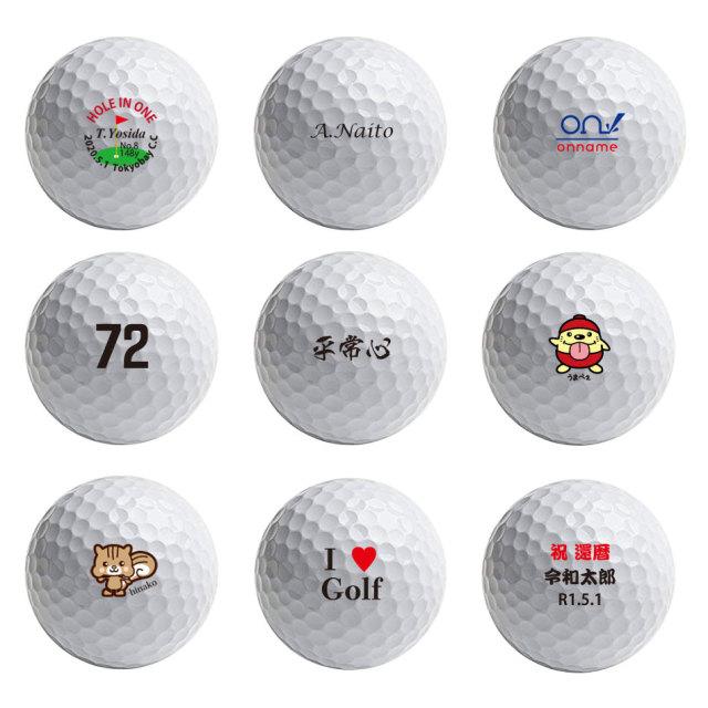 オウンネーム・名入れゴルフボール【名入れ無料・データ入稿対応】