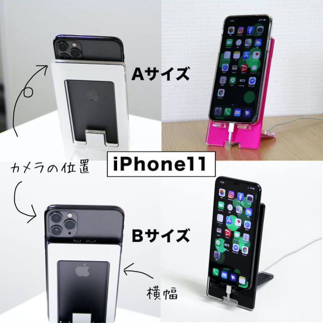 iphone11サイズイメージ