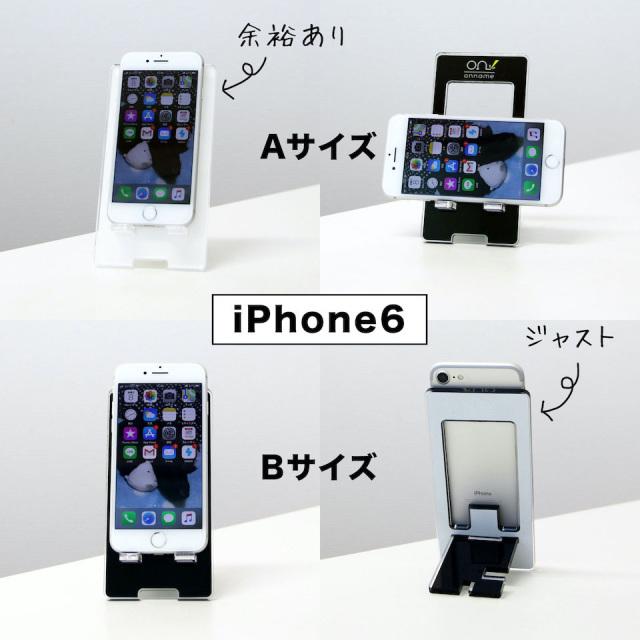 iphone6サイズイメージ