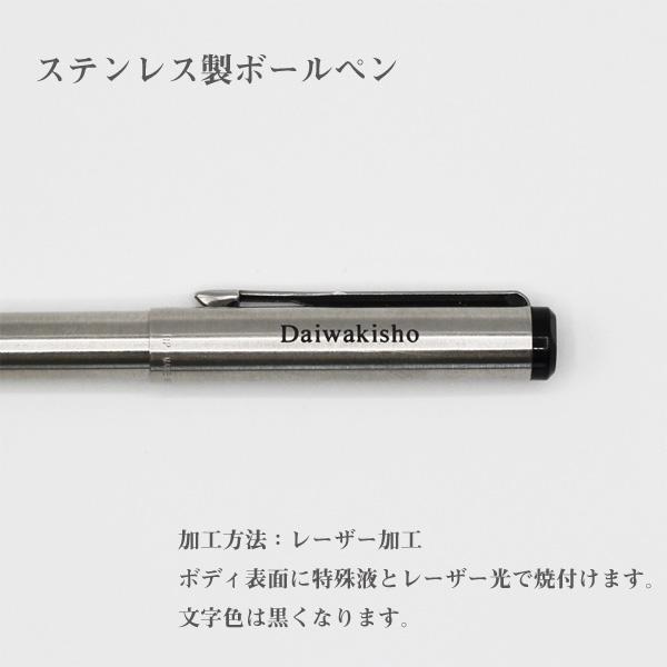 ステンレス製ボールペン レーザー加工