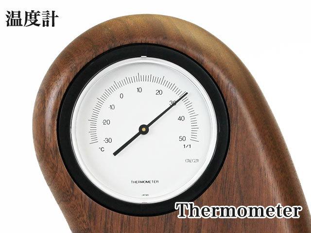木製スマイル温室時計