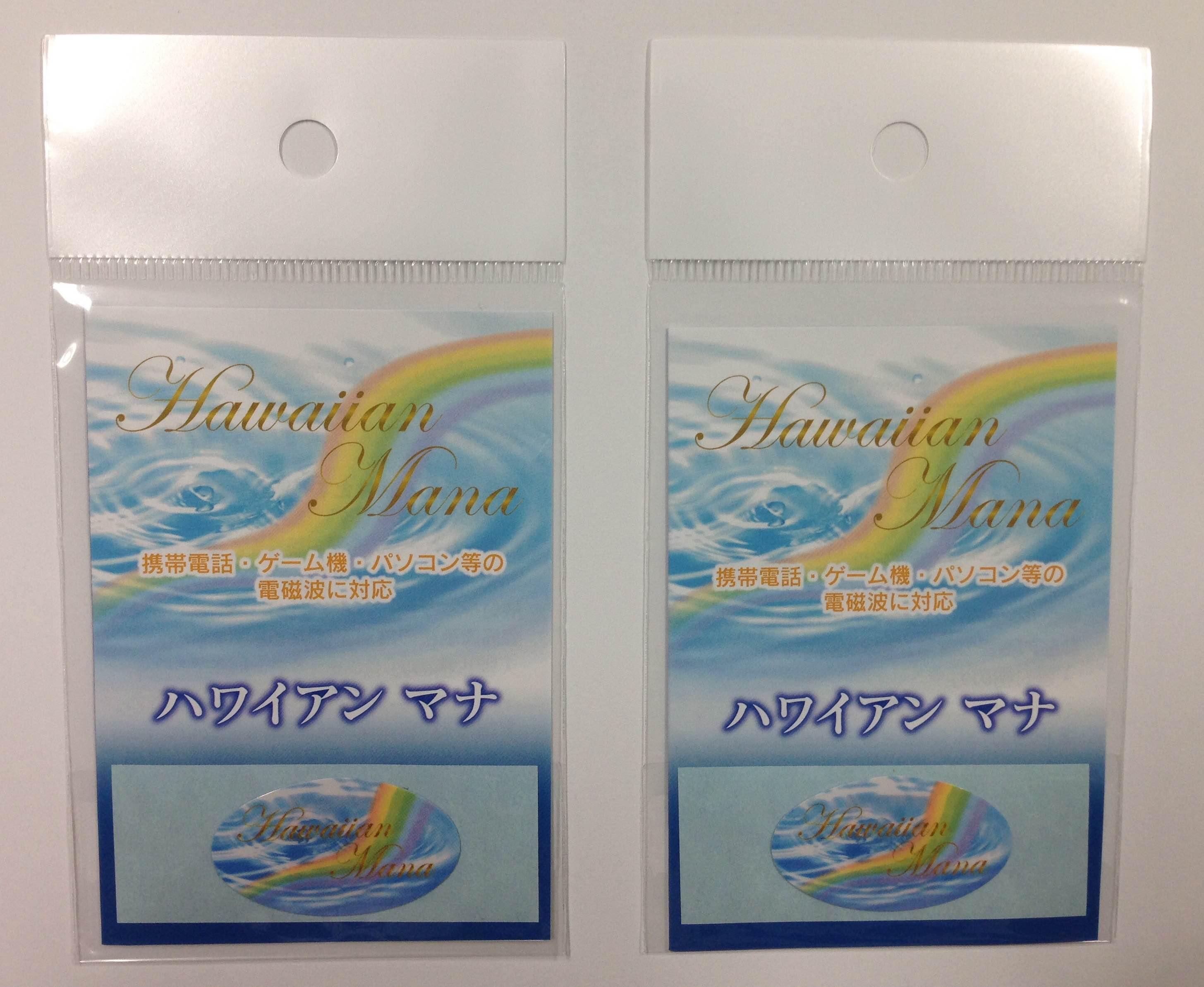 電磁波対策 ハワイアン マナ 【シール タイプ】 2枚セット