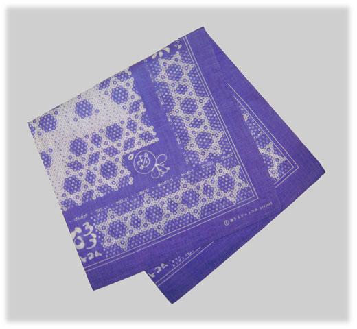 魔法の布(紫)