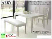 【伸長式テーブル付】「アビー」ダイニング4点セット 130・150・160・180cm幅に伸びる光沢が美しいホワイト木目柄ハイグロス・UV塗装130cm幅伸長テーブルとハイバックチェア2脚・110cm幅ベンチの組合せ