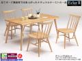 【高級オーク白木無垢材】「エクラ2」ダイニング5点セット シンプルな150cm幅・オーク無垢材4本脚テーブル、ウインザースタイル板座白木チェア4脚のおしゃれなダイニングセットです。