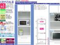 【3段家電収納】「クリスタル3」60トリプルハイレンジ 幅59.5cm、高さ180cm、国内環境安全基準F☆☆☆素材を使用、ピカピカのホワイト色エナメル塗装表面材・天井モイス仕様の3段家電収納ボードです。
