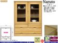 【スタンダードなミドルボード】「ナルト」82サイドボード 82cm幅・102cm高、節無パイン無垢表面材・ナチュラルとブラウン色ウレタン塗装、実用的で使い易い、和室にも洋室にも合い書棚でも使える国産木質サイドボードです。