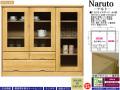 【スタンダードなミドルボード】「ナルト」120サイドボード 120cm幅・102cm高、節無パイン無垢表面材・ナチュラルとブラウン色ウレタン塗装、実用的で使い易い、和室にも洋室にも合い書棚でも使える国産木質サイドボードです。