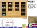 【スタンダードなミドルボード】「ナルト」157サイドボード 157cm幅・102cm高、節無パイン無垢表面材・ナチュラルとブラウン色ウレタン塗装、実用的で使い易い、和室にも洋室にも合い書棚でも使える国産木質サイドボードです。