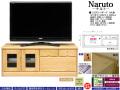 【スタンダードなローTVボード】「ナルト」120ローボード 120cm幅、節無パイン無垢表面材・ナチュラルとブラウン色ウレタン塗装、実用的で使い易い、和室にも洋室にも合う国産木質ローTVボードです。