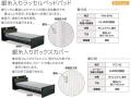 【ベッド用寝具の定番必需商品】銀糸入りボックスシーツ「PCC-96」 銀糸で抗菌効果のある介護用にも使えるベッド用ボックスシーツです。速乾性があり、ウォシャブルです。