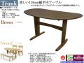 【珍しい135cm幅半円テーブル】「トランク」135半円テーブル 珍しい135cm幅半円・オーク柄転写天板、ラバーウッド無垢材脚部のダイニング双脚テーブルです。ナチュラル・ダークブラウンの2色があります。
