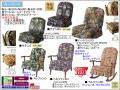 日本の名品「穂高」No.6RCロッキングチェア用クッション Aランク 1組 1969年誕生以来、造り続けてきた日本のオリジナルデザインの逸品です。【受注生産】