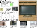 【無垢材TVハイボード】「ドルフ」160リビングボード 国内最高環境安全基準F☆☆☆☆素材を使用、存在感のあるホワイトオーク・ウォールナット表面無垢材、大型160cm幅・180cm高の国産TVハイボード