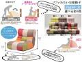 【新色追加で新発売】「ピグレット・ジュニア」 座面高24cm・41段階リクライニング・座面ポケットコスイルプリング仕様のソファみたいな座椅子、流行りのパッチワーク柄も含めて9色からお選びください