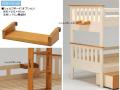 【二段ベッド・オプション】「スカーレット」シェルフボード 国内環境安全基準F☆☆☆素材仕様、パイン材を使用の安心安全設計、二段ベッドに取付ける棚です。