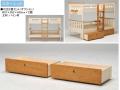 【二段ベッド・オプション】「スカーレット」引出2個セット 国内環境安全基準F☆☆☆素材仕様、パイン材を使用の安心安全設計、二段ベッド下に使うキャスター付引出です。