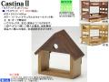 【二段ベッド・オプション】「カスティナ2」ハウスラック 国内環境安全基準F☆☆☆素材仕様、オーク無垢材、ナチュラル色ベースにウォールナット色の屋根を配したおしゃれなツートン、文庫本が入るボックスです。