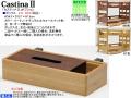 【二段ベッド・オプション】「カスティナ2」ボックス 国内環境安全基準F☆☆☆素材仕様、オーク無垢材、ナチュラル色ベースにウォールナット色の蓋を配したおしゃれなツートン、テッシュが入るボックスです。