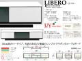 【35cm高のローTVボード】「リベロ」160TVB 国内環境安全基準F☆☆☆素材仕様、白・黒2色の光沢のあるUV塗装天板・表面材、160cm幅・35cm高のスタイリッシュでモダンなローTVボード