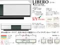 【35cm高のローTVボード】「リベロ」180TVB 国内環境安全基準F☆☆☆素材仕様、白・黒2色の光沢のあるUV塗装天板・表面材、180cm幅・35cm高のスタイリッシュでモダンなローTVボード