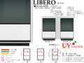 【スタイリッシュなミドルキャビネット】「リベロ」50CAB 国内環境安全基準F☆☆☆素材仕様、白・黒2色の光沢のあるUV塗装天板・表面材、50cm幅・85cm高のスタイリッシュでモダンなミドルキャビネット