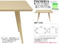 【L&Dで使えるテーブル】「フォルビア」115テーブル 115cm角・150・180cm幅の3サイズ、オーク突板天板・ラバーウッド脚部、ウレタン塗装、66cm高でリビングダイニングで使いやすいテーブルです。
