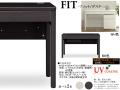 【子供から大人まで対応デスク】「フィット」120デスク 奥行60cm、国内環境安全基準F☆☆☆素材を使用、天板は、熱・傷に強い光沢のあるUV塗装、WH・BK木目の2色、120cm幅のパソコン・学習机用デスクです。