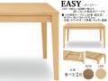 【伸長式テーブル】「イージー」130伸長テーブル 国内環境安全基準F☆☆☆素材仕様、ホワイトオーク突板・ウレタン塗装・LBR、MBR色の2色から選べる130から180cm幅まで4段階に伸びるテーブル