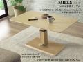 【昇降テーブル】「ミルス」110昇降テーブル(WH・MBR) 110×60cm幅・ウレタン塗装(ホワイトオーク突板・ウォールナット突板)天板、高さ43.5~54.5cm・無段階ガス式昇降のリビング・ダイニング兼用で使えるテーブルです。