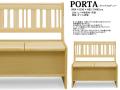 【ヒノキ無垢材のリビングダイニング】「ポルタ」84チエア 84cm幅ヒノキ材無垢材・突板、オイル塗装の木の温もりと癒し効果の溢れるチェアです。無垢板座面は、開閉式・内部に収納スペース付です。