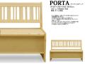 【ヒノキ無垢材のリビングダイニング】「ポルタ」130チエア 130cm幅ヒノキ材無垢材・突板、オイル塗装の木の温もりと癒し効果の溢れるラブチェアです。無垢板座面は、開閉式・内部に収納スペース付です。
