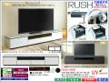 【光沢のあるUV仕上げ】「ラッシュ」210TVB 国内環境安全基準F☆☆☆素材を使用、傷・汚れに強いハイグロス・UV塗装の国内最大幅210cmローTVボード