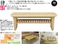 【檜センターテーブル】「律(りつ)」120CT 120cm幅、オイル塗装・国産ヒノキ無垢間伐材のセンターテーブルです。天板は、熱や紫外線に強く、汚れが浸み込まないセラウッド塗装仕上げです。