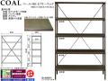 【木質とアイアンのコンビ】「コール」80-5フリーラック 80.5cm幅オーク突板天板・棚&黒色焼付塗装アイアンフレームのシンプル&モダンスタイルの124cm高・5段フリーラックです。