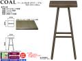 【木質とアイアンのコンビ】「コール」25サイドテーブル 25cm角・DBR色ウレタン塗装オーク突板天板&黒色焼付塗装アイアンフレーム脚のシンプル&モダンスタイルの50cm高サイドテーブルです。