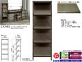 【木質とアイアンのコンビ】「コール」マガジンラック 40.5cm幅、DBR色ウレタン塗装オーク突板天板・棚&黒色焼付塗装アイアンフレームのシンプル&モダンスタイルの125cm高マガジンラックです。