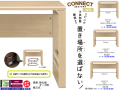 【子供から大人まで対応デスク】「コネクト」90デスク 奥行50cm、国内環境安全基準F☆☆☆素材を使用、WH・MBR木目の2色、90・105・120cm幅のパソコン用・学習机用に引出・ワゴンチェスト・ラック等のオプションも充実したデスクです。