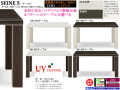 【UV塗装テーブル】「セーヌ3」135テーブル 135cm幅白木目(黒檀)柄ハイグロス・UV塗装天板とホワイト・ブラック2色の脚から組合せが選べる綺麗なダイニングテーブル